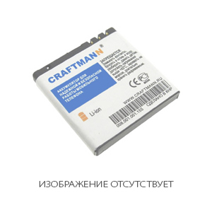 аккумулятор Craftmann АКБ Nokia N79 dark brown 1800 mAh