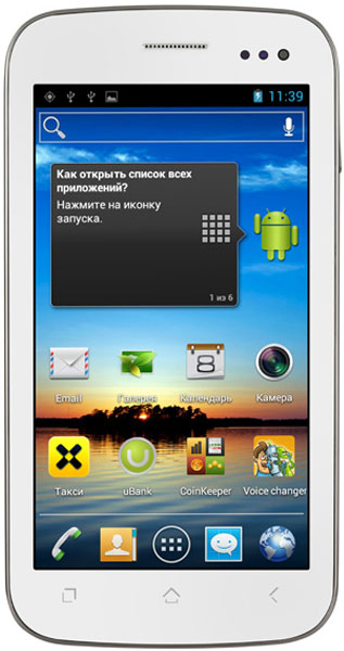 смартфон Fly IQ450 white