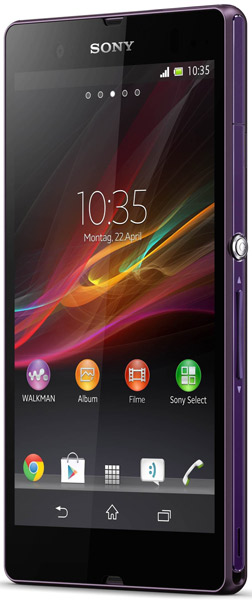 смартфон Sony C6603 (Xperia Z) purple