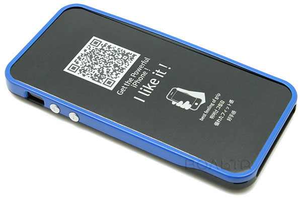 накладка Ppyple Active Case IPhone 5/5S blue
