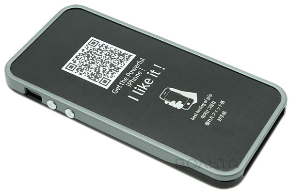 накладка Ppyple Active Case IPhone 5/5S silver