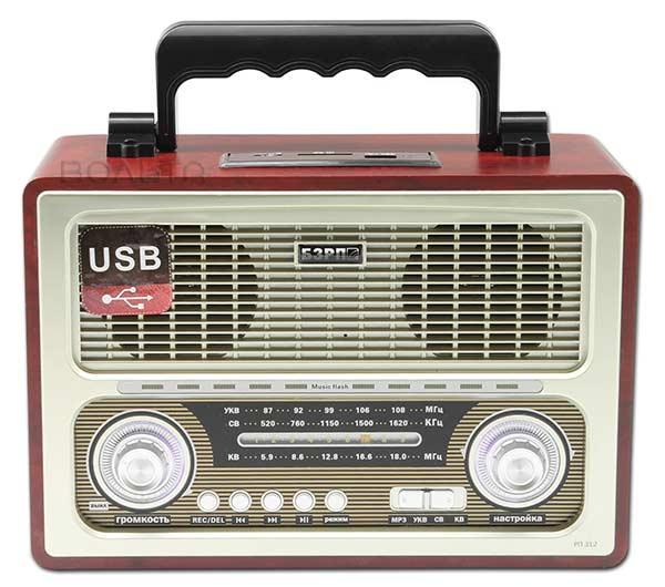 радиоприемник рп 312 инструкция