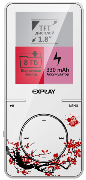 MP3 - плеер Explay Art 8Gb white