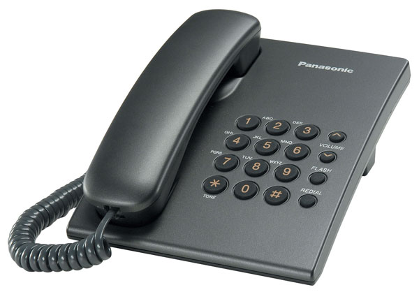 телефонный аппарат Panasonic KX-TS2350RU dark grey