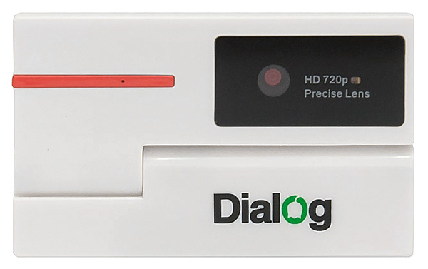 веб камера с микрофоном для компьютера Dialog WC-51 white/red