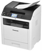 МФУ лазерное Panasonic DP-MB545RU